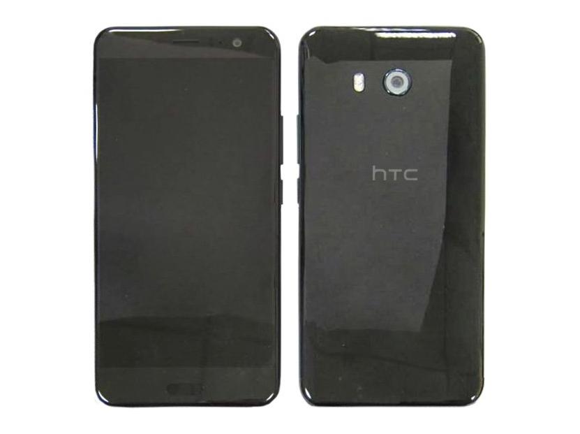 HTC:n tuleva U-älypuhelin esiintyy ensimmäisessä valokuvavuodossa - io-tech.fi