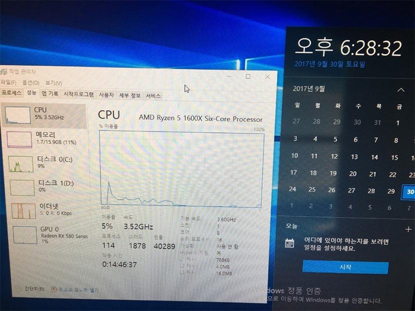 Käyttäjät raportoivat 8-ytimisistä Ryzen 5 -prosessoreista