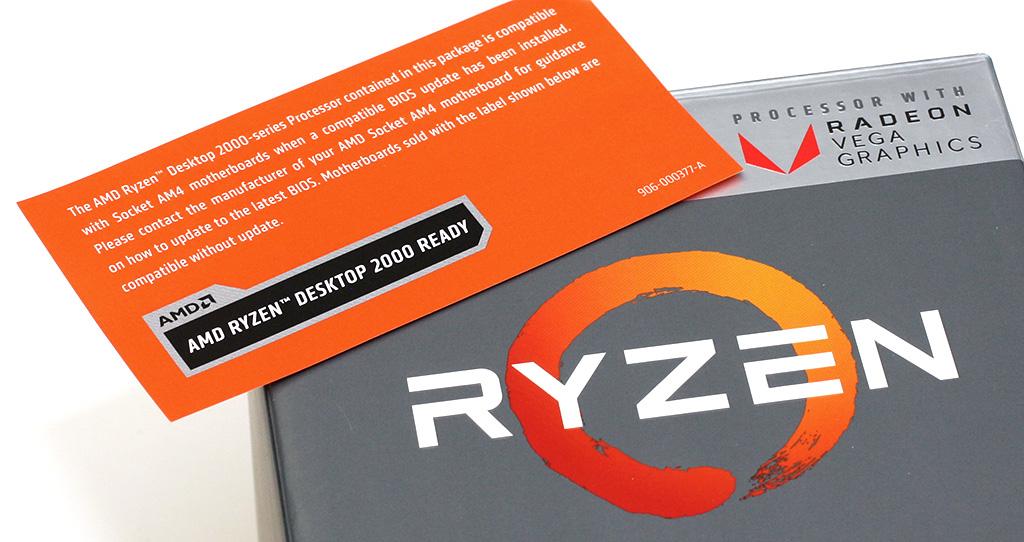 Картинки по запросу ryzen desktop 2000 ready